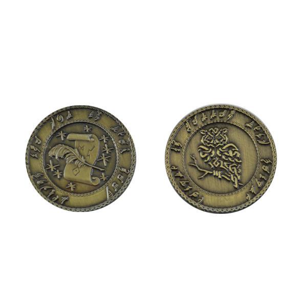 Fantasy Themed Gaming Coins Elven Gold (Broken Token) back and front.
