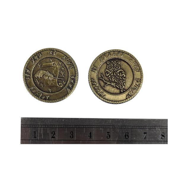 Fantasy Themed Gaming Coins Elven Gold (Broken Token) measurements.