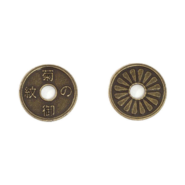 Japanese Themed Gaming Coins Medium 25mm (Broken Token) back and front.