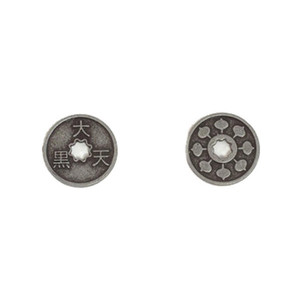 Japanese Themed Gaming Coins Small 20mm (Broken Token) back and front.