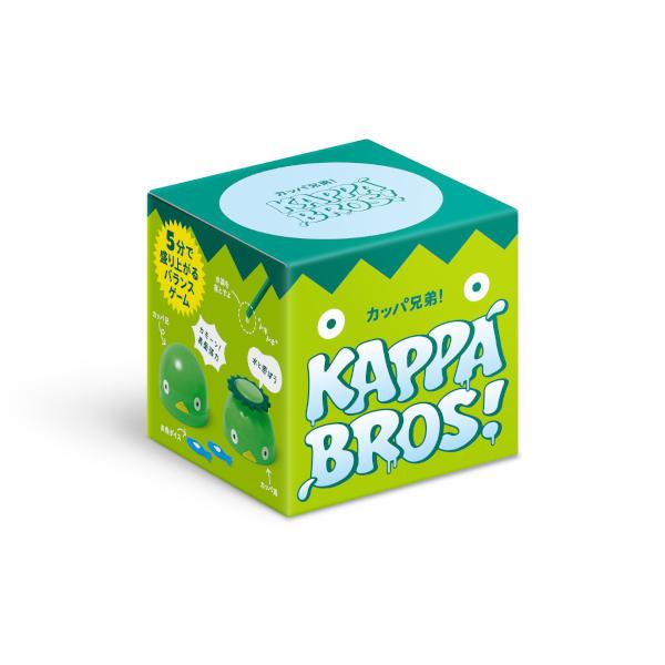 Kappa Bros Game box cover.