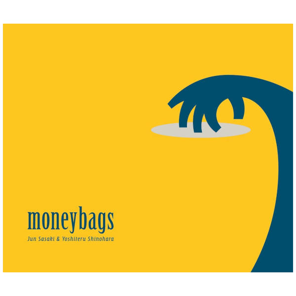 Moneybags Board Game front cover.