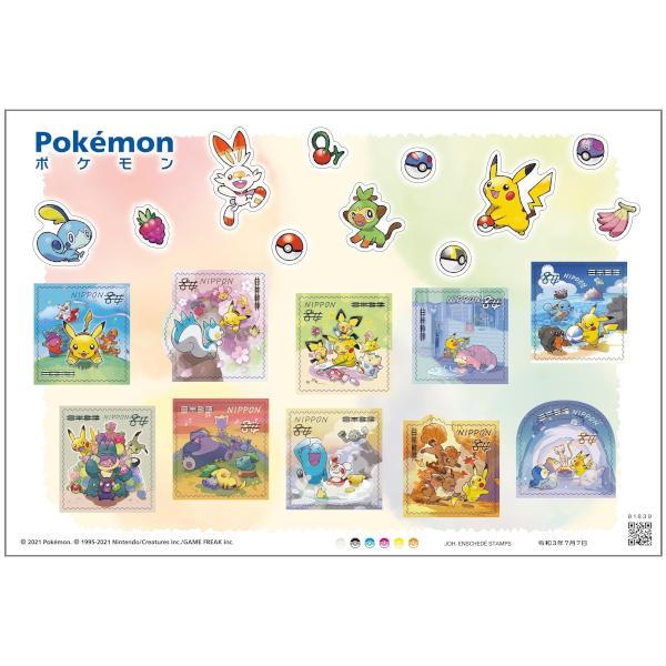 Collectible Pokemon Stamps Japan Four Seasons