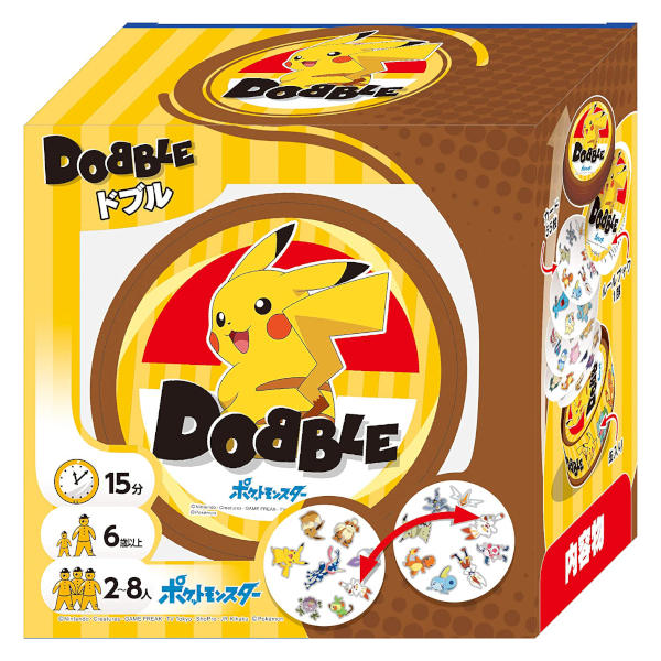 Pokemon Dobble Card Game box cover.