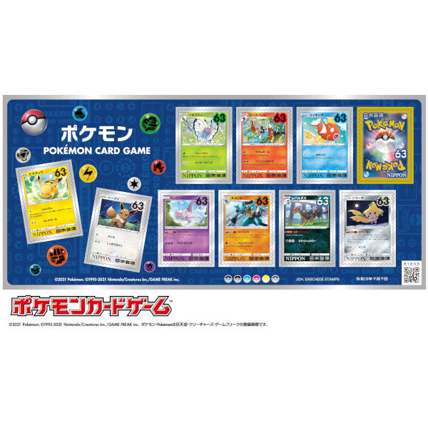 Pokemon Trading Card Game Collectible Stamps.