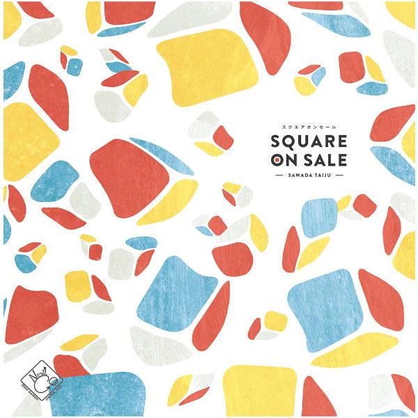 Square on Sale Board Game box cover..