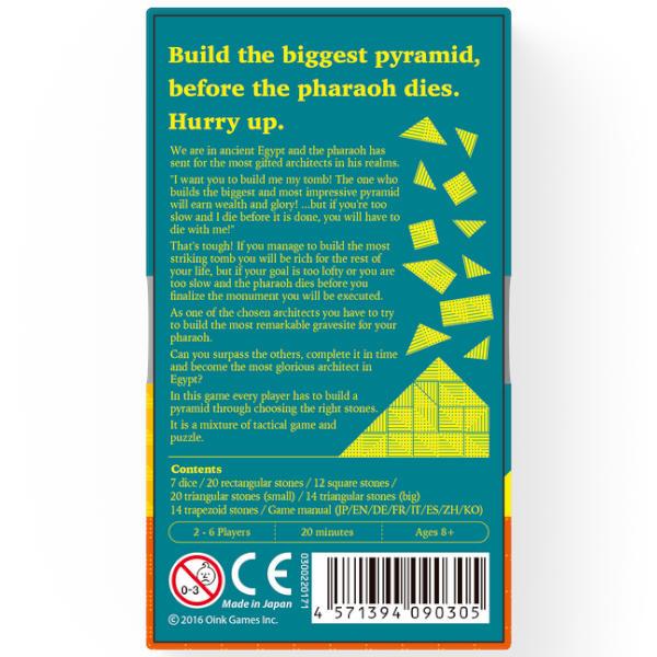 The Pyramids Deadline Board game back cover.