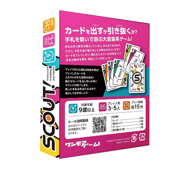 Scout Card Game back of box.