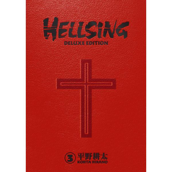 Hellsing Deluxe Volume 3 HC (MR)